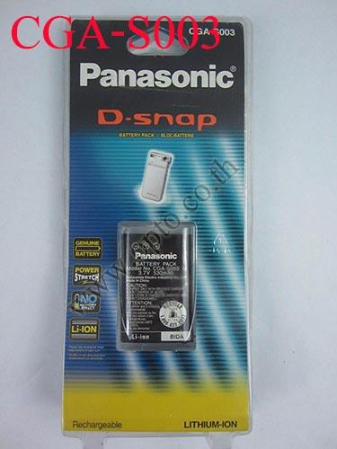 OEM Battery for Panasonic CGA-S003 VBA05