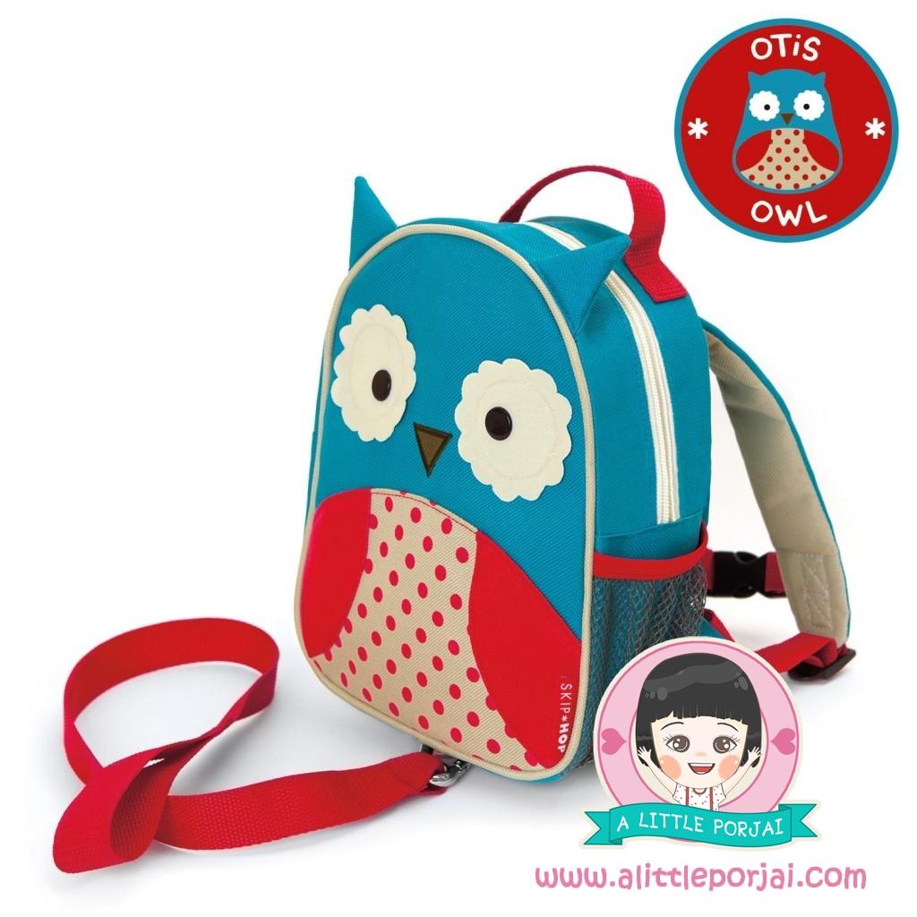 กระเป๋าเป้สายจูง ลายนกฮูก