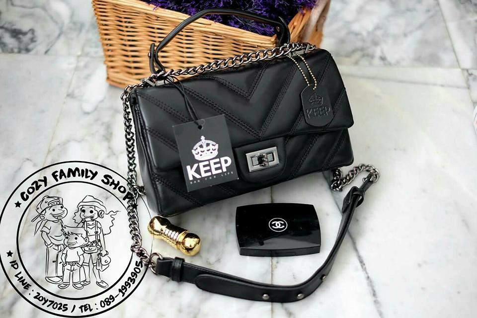 KEEP shoulder coco chain handbag
