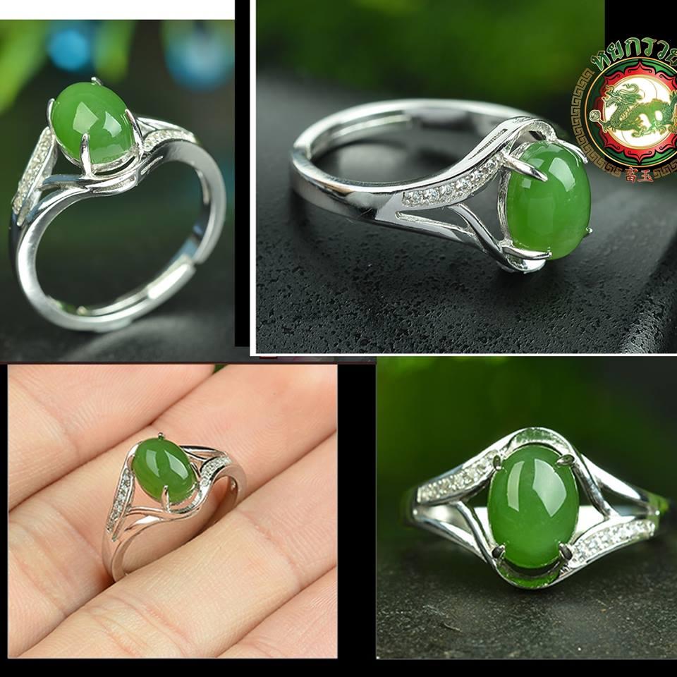 R0032แหวนหัวหยก Nephrite Tian Biyu สีเขียวจักรพรรดิ์