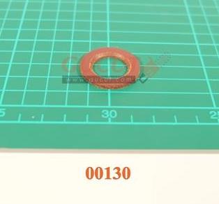แหวนไฟเบอร์ 070