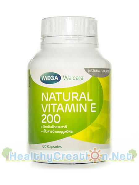 Mega We Care Vitamin E 200 iu บรรจุ 60 แคปซูล เป็นสารแอนตี้ออกซิแดนท์ ช่วยไม่ให้เลือดแข็งตัว ช่วยให้ผิวพรรณดูอ่อนวัยป้องกัน ป้องกันการเกิดรอยแผลเป็น