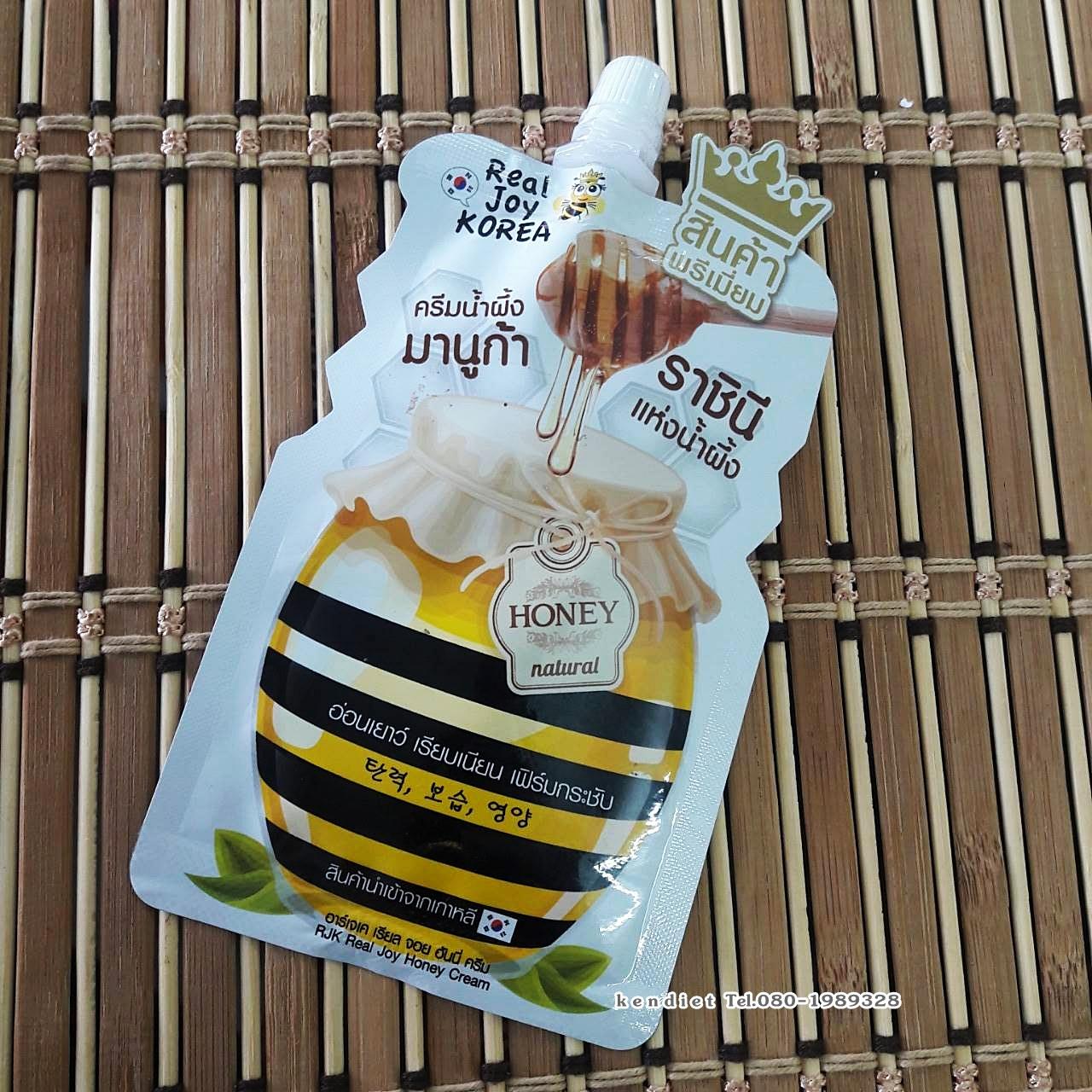 ครีมน้ำผึ้งมานูก้า RJK RealJoy Honey Cream อ่อนเยาว์ เรียบเนียน เฟิร์มกระชับ