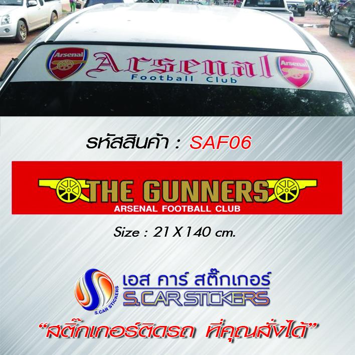 บังแดดหน้ารถ ARSENAL The Gunners พื้นแดง