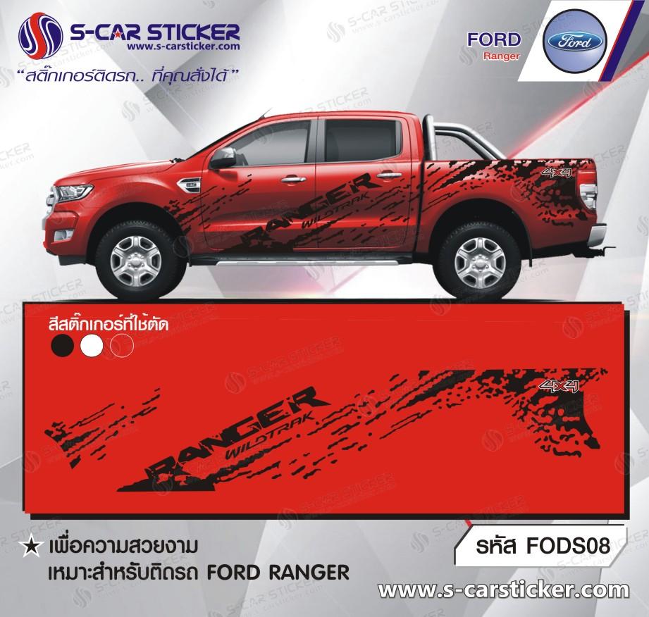 ลายสาดโครน FORD RANGER รถสีแดง
