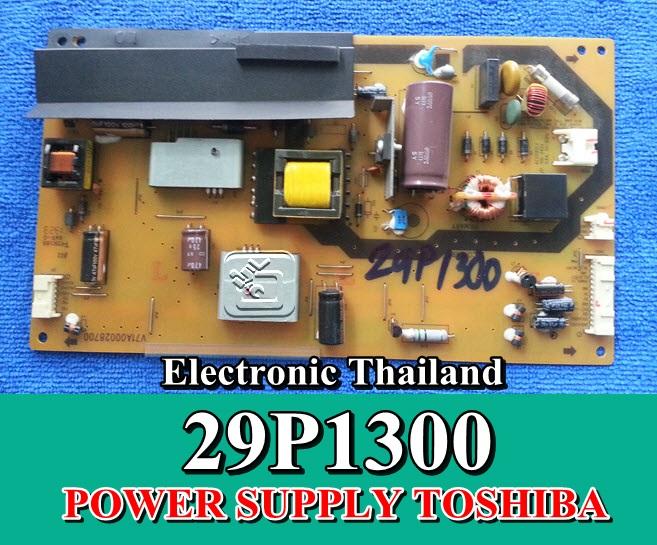 #POWER SUPPLY TOSHIBA 29P1300