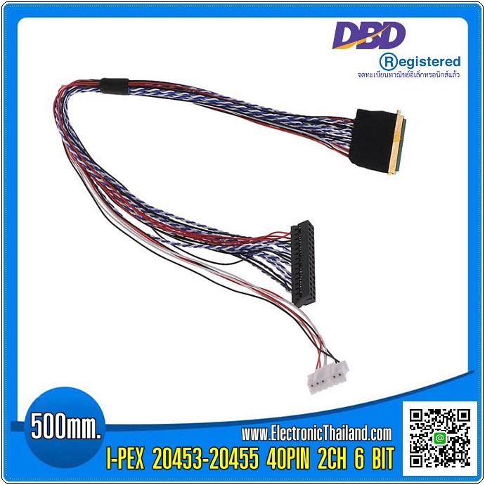 LVDS CABLE I-PEX 20453-20455 40PIN 2CH 6 BIT