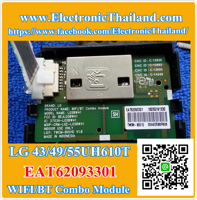 WIFI/BT Combo Module LG 43/49/55UH610T EAT62093301