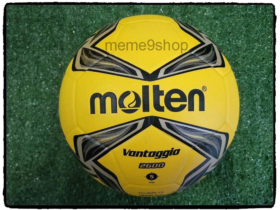 ลูกฟุตบอล Molten F5V2600-YK