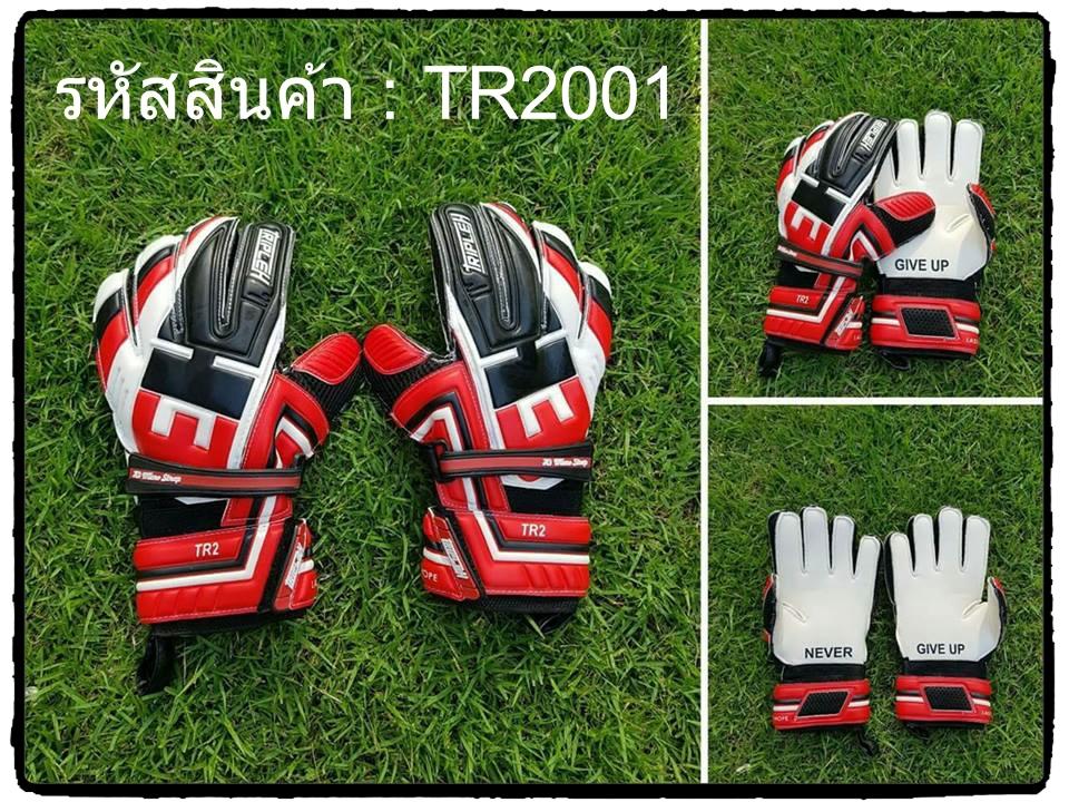 ถุงมือโกล ผู้รักษาประตู H3 TR2 TR2001 เบอร์ 9