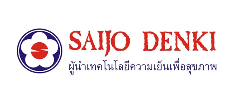 ราคาแอร์บ้านถูก SAIJO DENKI