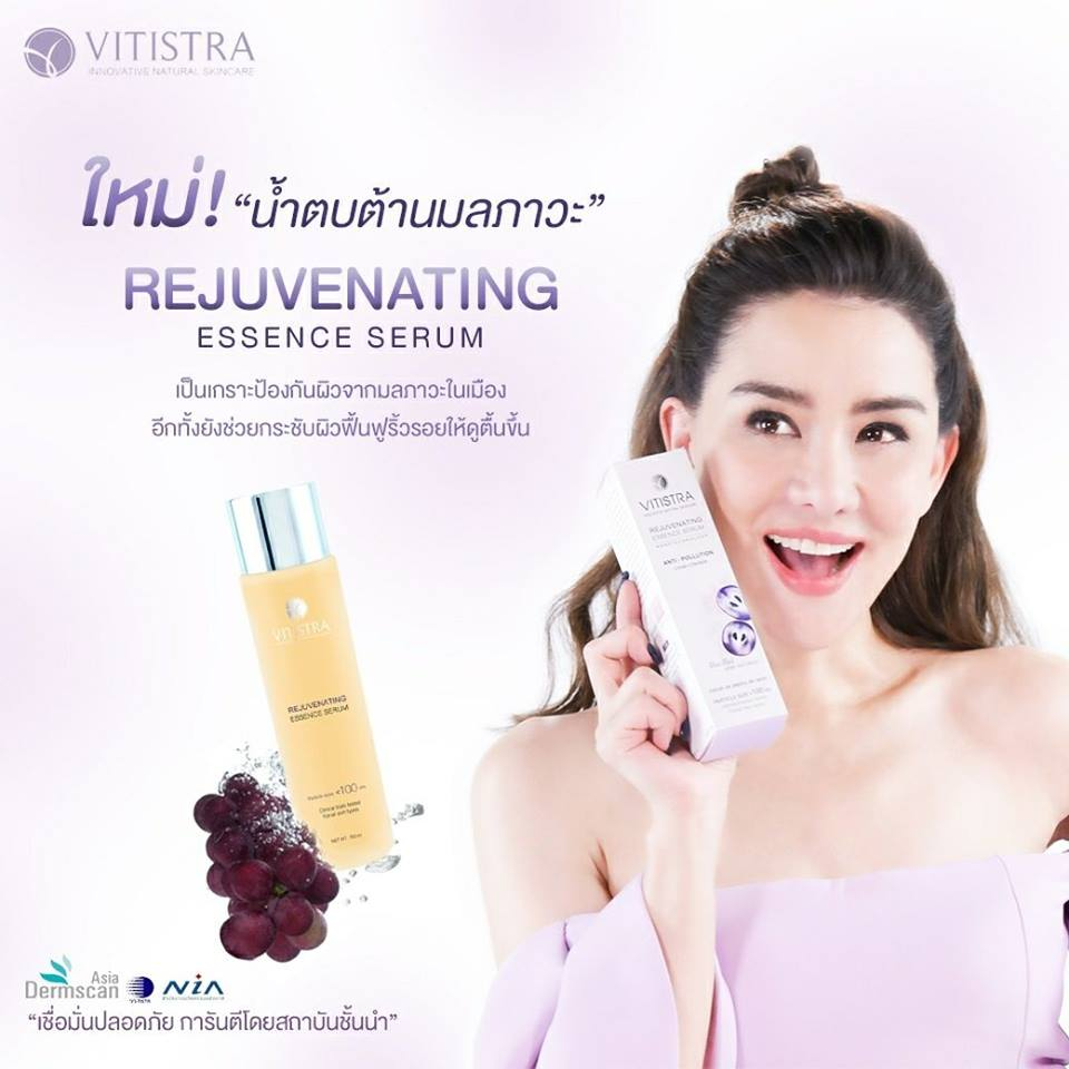 Vitistra Rejuvenating Nano Essence 30ML