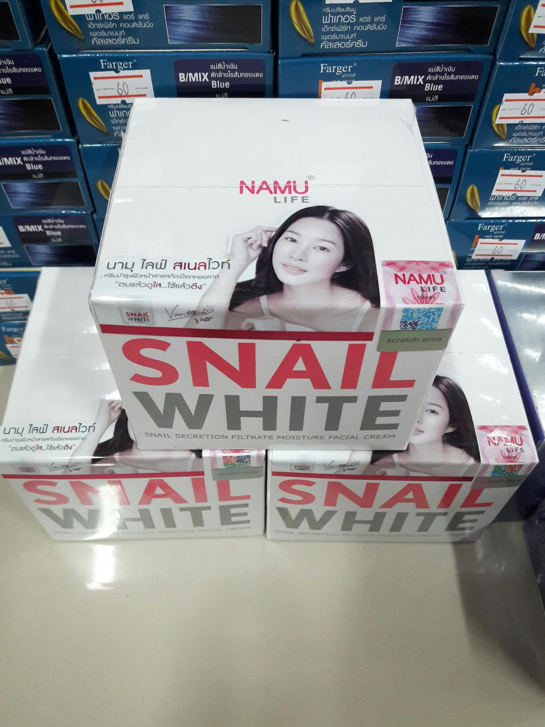 SNAIL WHITE สเนลไวท์ ครีมหอยขาว ตบแล้วใส ใช้แล้วตึง 50 g.
