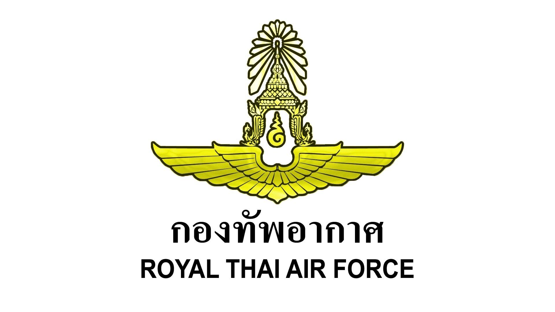 #แนวข้อสอบ กองทัพอากาศ #นายทหารกิจการอาเซียน, #นายทหารประกันคุณภาพการศึกษา อัพเดตล่าสุด 2560