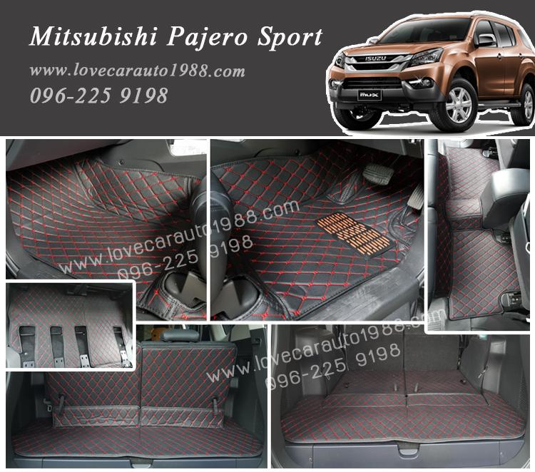 พรม6D Mitsubishi Pajero Sport สีดำด้ายแดง