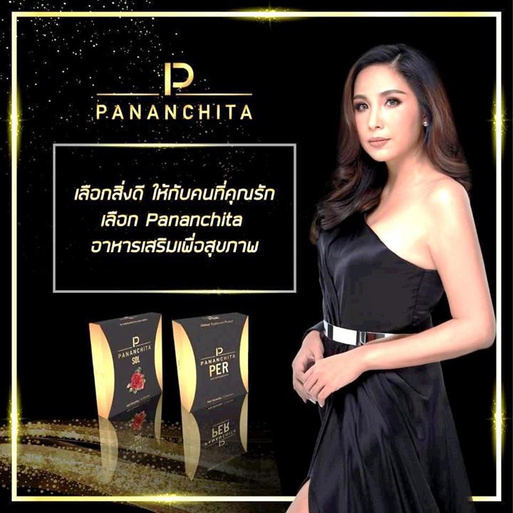 คุณหน่อย ปนันชิตา แก่นจันทร์ กรรมการผู้จัดการ บริษัท ปนันชิตา จำกัด เจ้าของผลิตภัณฑ์ ได้ให้คำตอบว่า เป็นแบรนด์ผลิตภัณฑ์ อาหารเสริม Pananchita Per และ Pananchita SOL ซึ่งเร็วๆ นี้ จะมี Pananchita Coffee