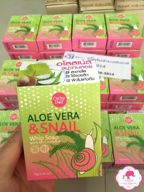 Cathy Doll Aloe Vera & Snail Whip Soap เคที่ดอลล์ อโลเวร่า แอนด์ สเนล ไวท์ โซป