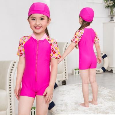 ชุดว่ายน้ำเด็กลายสีชมพู แขนลายผลไม้ พร้อมหมวก