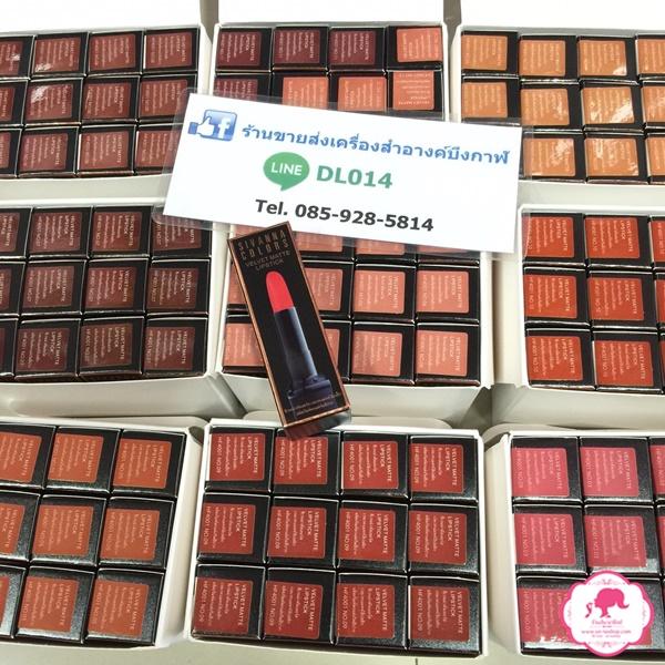 Sivanna Colors Velvet Matte Lipstick HF4001 ลิปสติกซิเวียนา เนื้อแมท