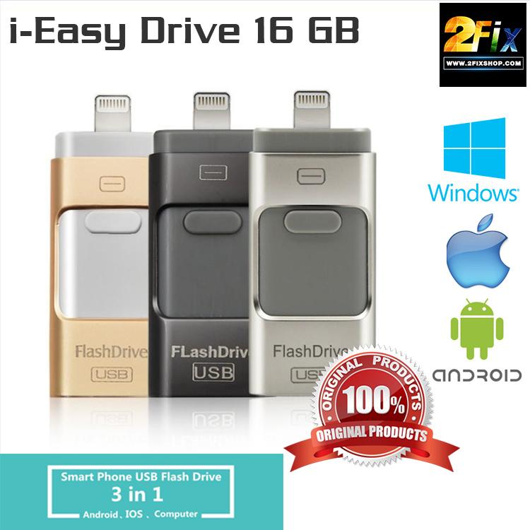 "i-Easy Drive หน่วยความจำ 16 GB ""Lightning"""