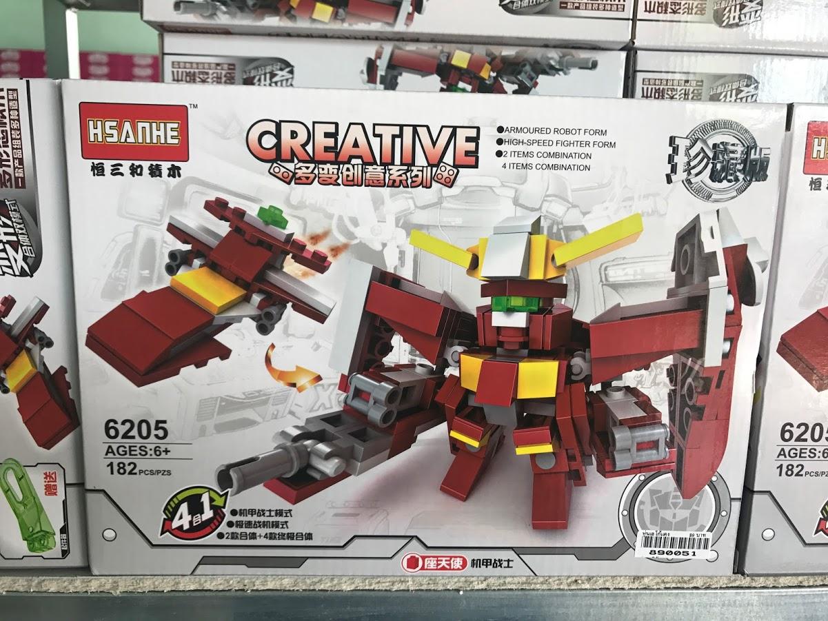 หุ่นเลโก้แดง