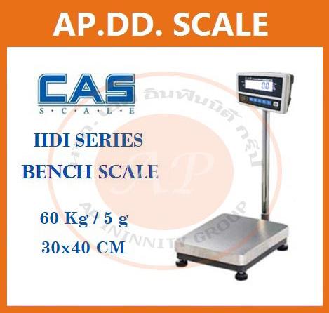 เครื่องชั่งดิจิตอล 60 กิโลกรัม ตาชั่งดิจิตอล เครื่องชั่งดิจิตอล เครื่องชั่งตั้งพื้น 60kg ความละเอียด5g CAS HDI-60K แท่นขนาด30x40cm.