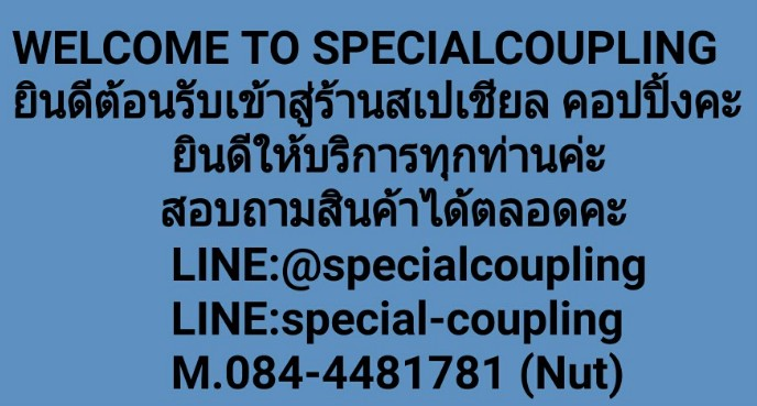 SPECIALCOUPLING