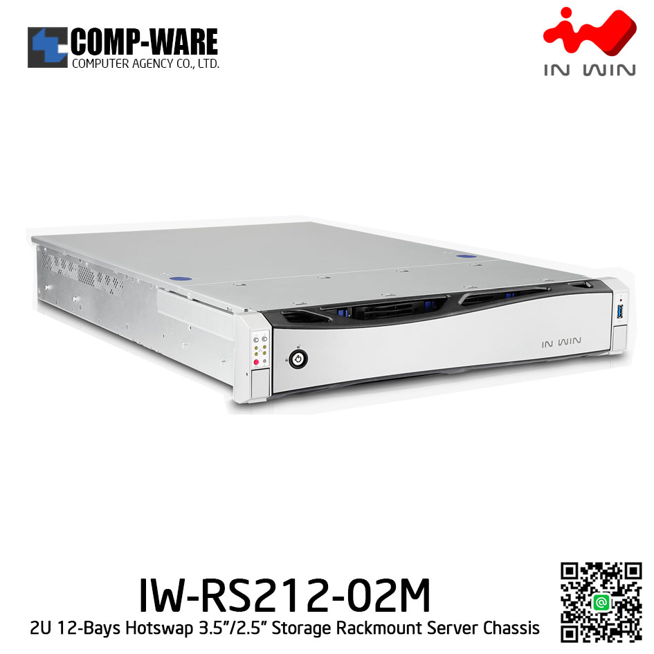 In Win Rackmount Server Chassis IW-RS212-02M 2U 12-Bays, 500W fixed supply, slide rail Bezel