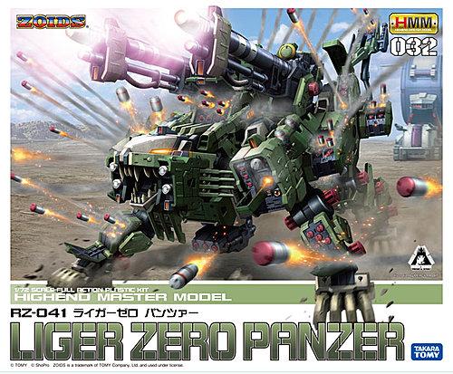 Zoids :1/72 Liger Zero Pantzer