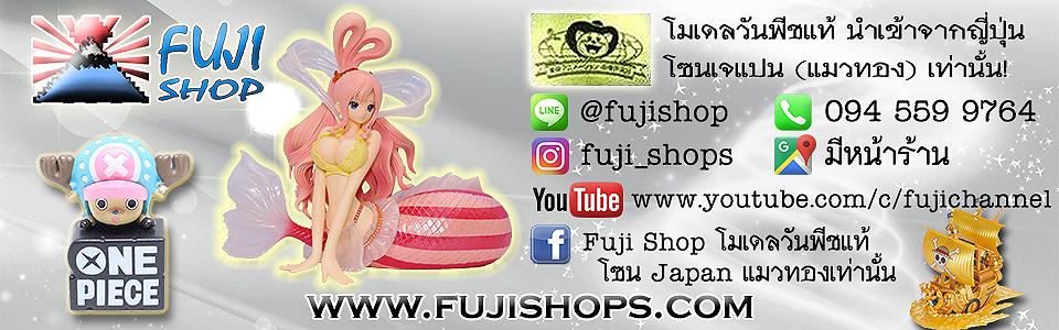 Fuji Shop