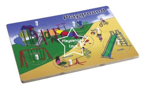 SKC-73 ภาพตัดต่อ Playground