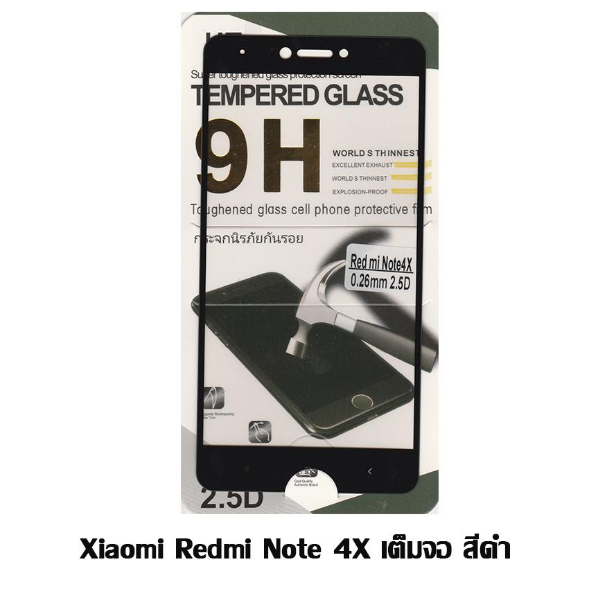 HT ฟิล์มกระจกเต็มจอ Xiaomi Redmi Note 4X สีดำ