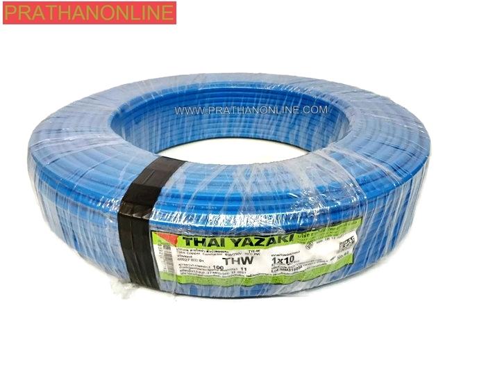 จำหน่าย สายไฟ IEC01 THW 10mm YAZAKI ราคาส่ง ราคาถูก จากโรงงานได้ ...