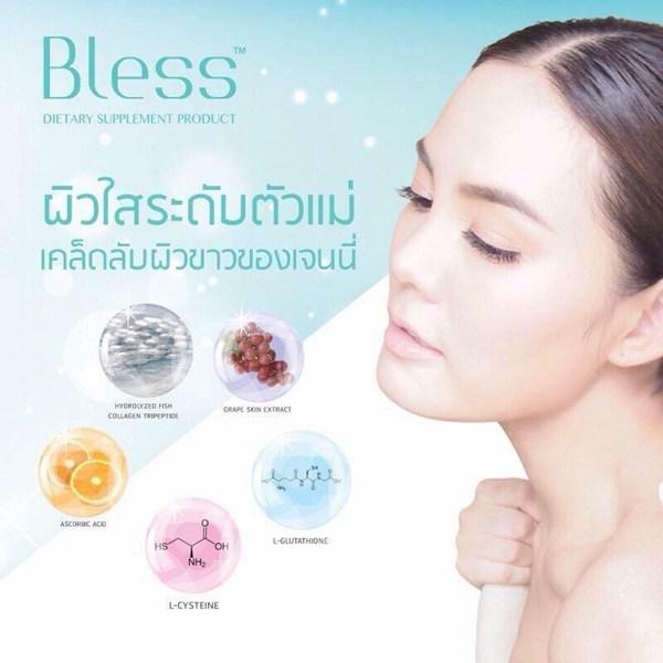 Bless Collagen by JT ราคาส่ง