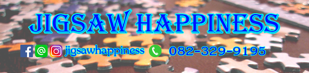 Jigsaw Happiness ภาพต่อจิ๊กซอว์