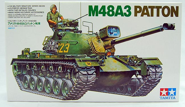 รถถัง M48A3 Patton (1/35) TAMIYA (TA 35120)