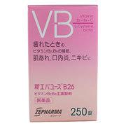 คลิ๊กมีรีวิว VB 250 เม็ด เนียนใส ปราศจากสิว