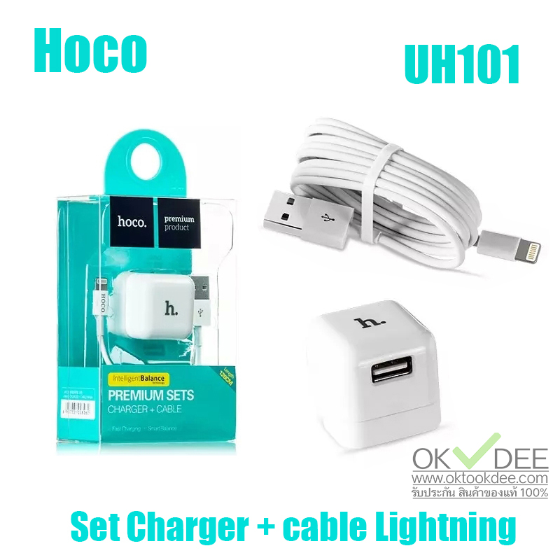Hoco UH101 set Charger + cable Lightning