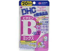 วิตามินบีรวม DHC Vitamin B 60 วัน ( มีรีวิว ) วิตามินรักษาสิวอุดตัน หน้ามัน รูขุมขนกว้าง ช่วยสิวหยุบ บำรุงหน้าให้ใส ถูกสุดๆ