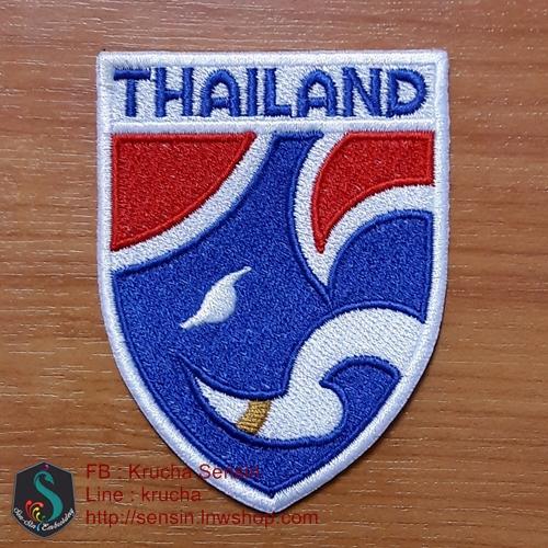 อาร์มฟุตบอลทีมชาติไทย1
