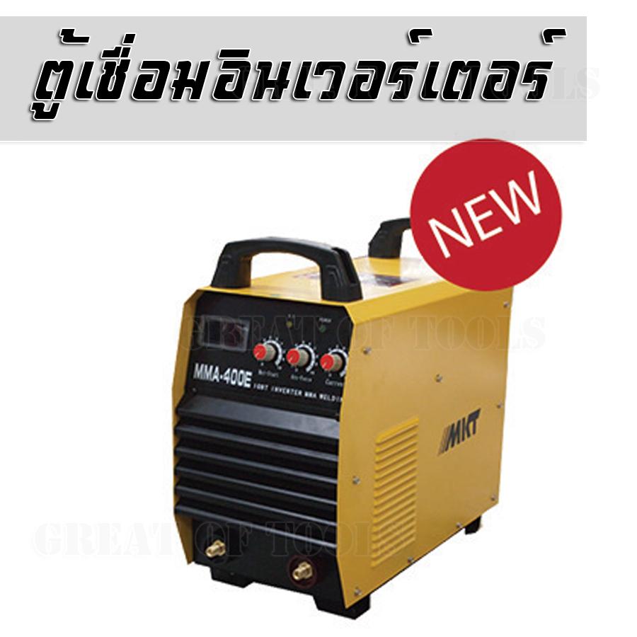 ตู้เชื่อม Inverterไฟ3เฟส MKT รุ่น MMA400E