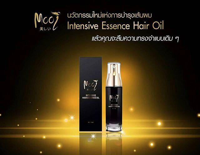 Mooi Intensive Hair Essence Oil โมอิ อินเท็นซีฟ แฮร์ เอสเซ็นซ์ ออย โมอิเอสเซ็น บำรุงผมสูตรพิเศษ