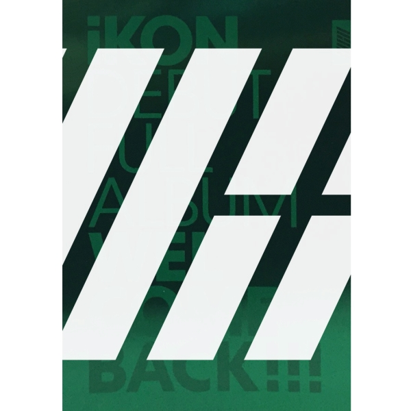 iKON - DEBUT FULL ALBUM [WELCOME BACK] (Green Ver.)