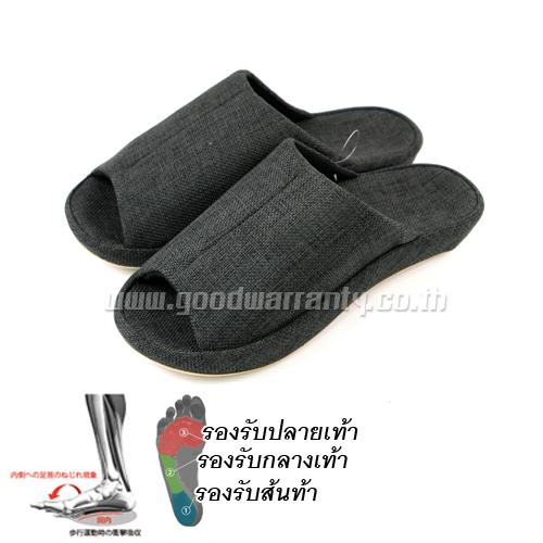 รองเท้านวด เพื่อสุขภาพเท้า 3D comfort molding Arch Fit support สีดำ L 42-43