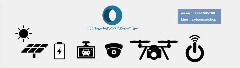 Cybermanshop