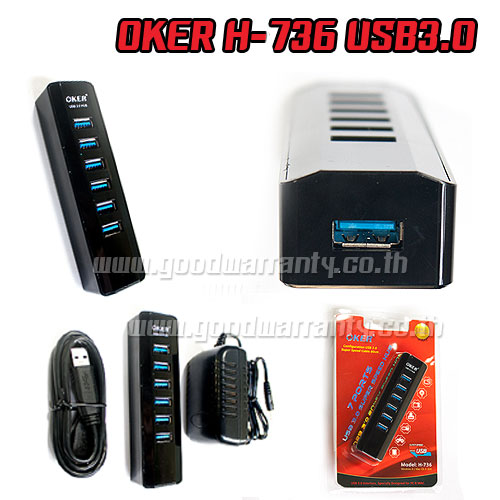 ้H-736 OKER HUB USB 3.0 7Port