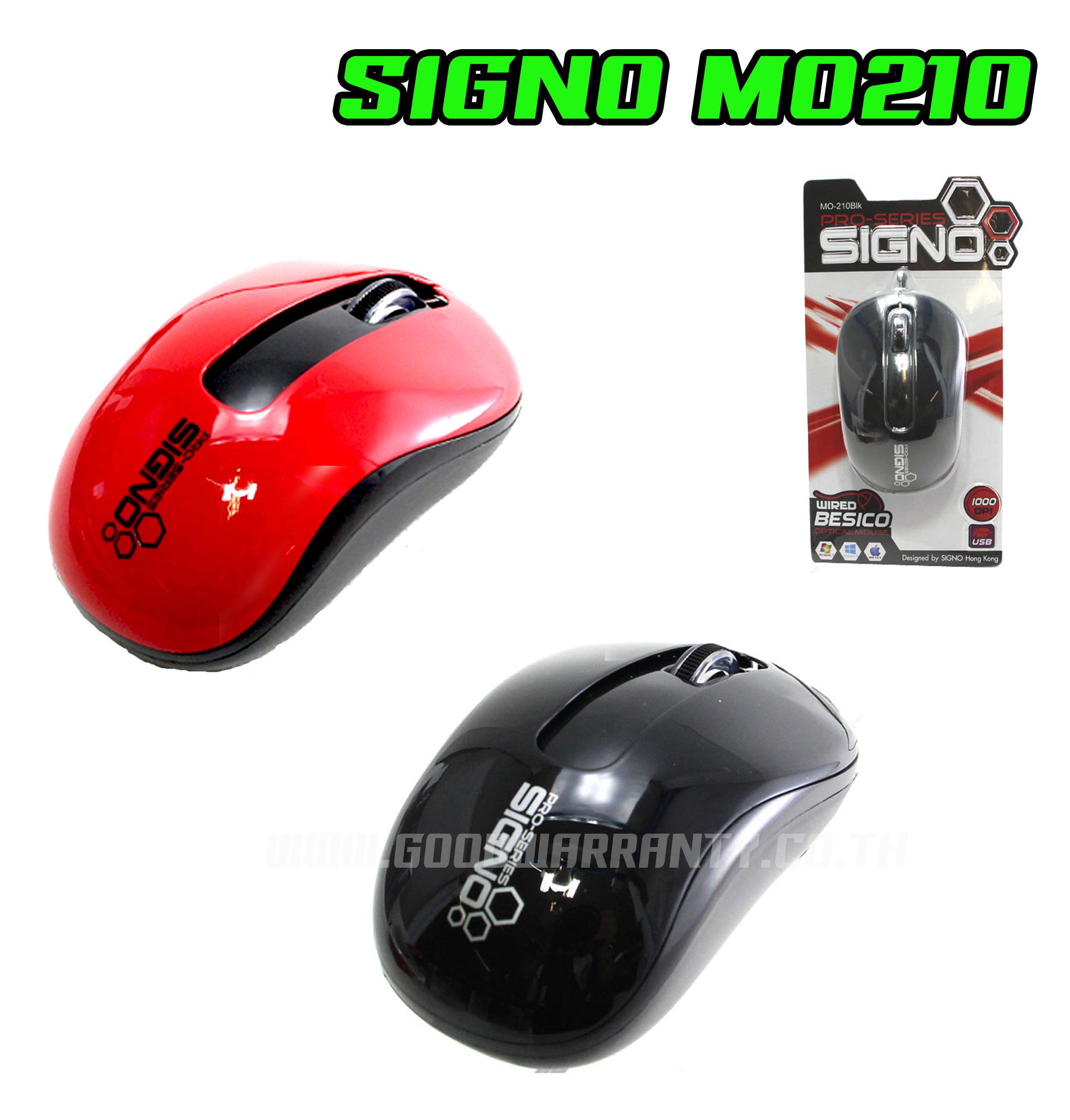 MO210B SIGNO 1000dpi OP/USB