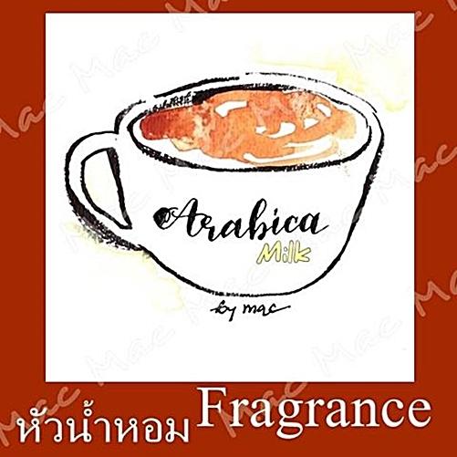 ARABICA MILK หัวน้ำหอม อาราบิก้ามิลค์