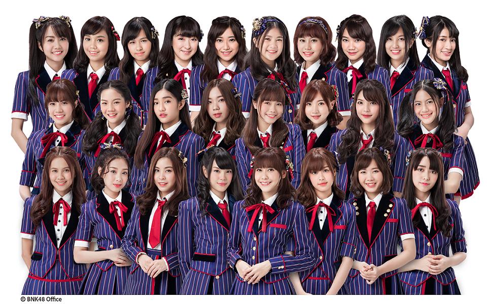 BNK48 OjamaShop