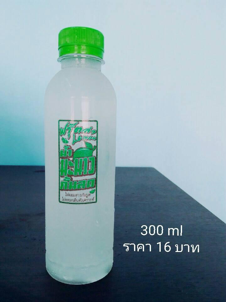 น้ำมะนาว 300 ml 75 ขวด